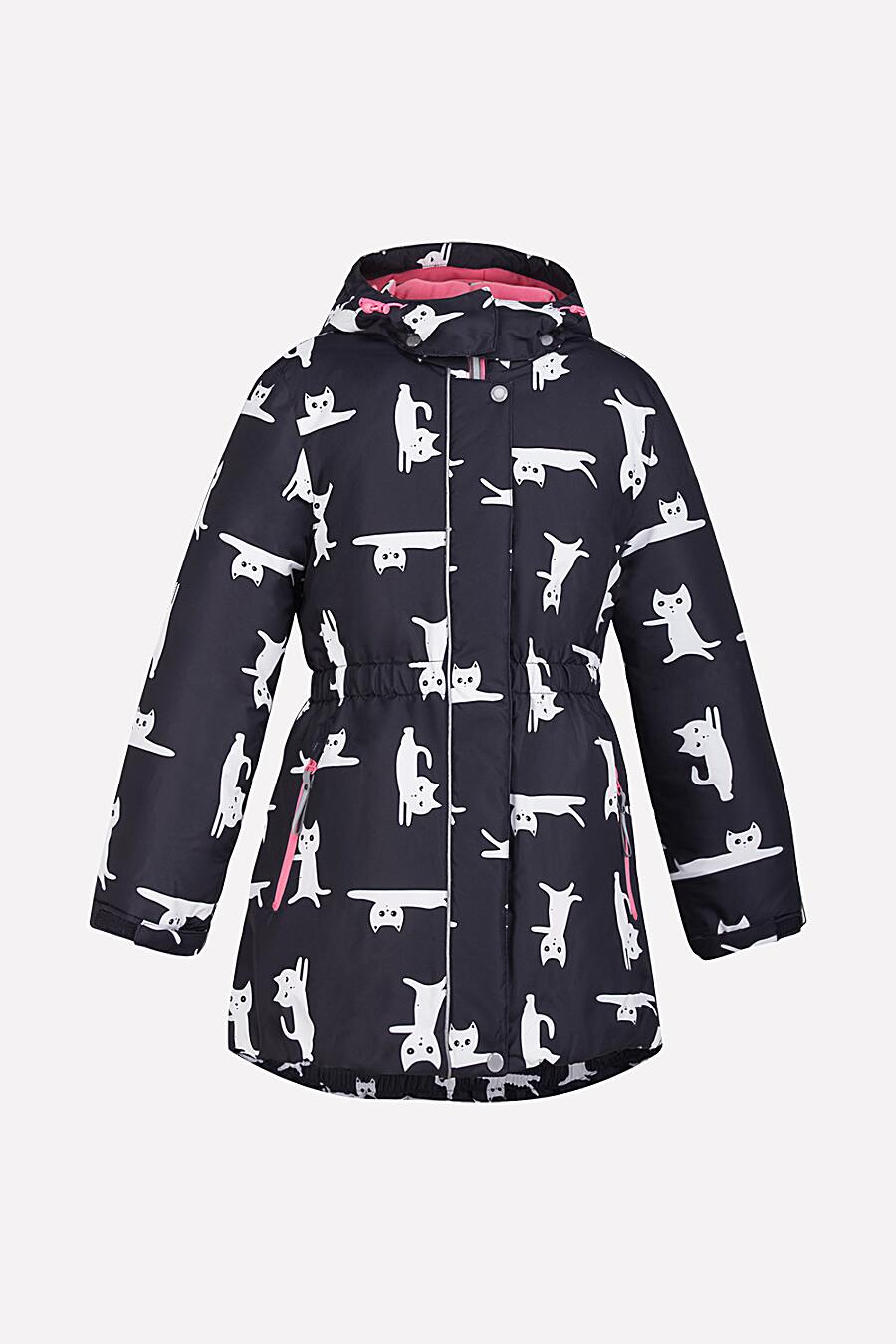 Куртка CROCKID (140193), купить в Optmoyo.ru