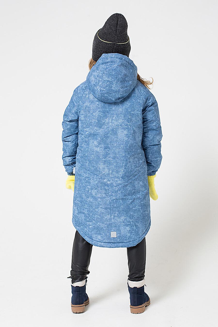 Пальто CROCKID (140196), купить в Optmoyo.ru