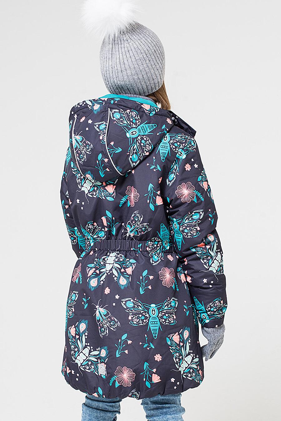 Куртка CROCKID (140197), купить в Optmoyo.ru