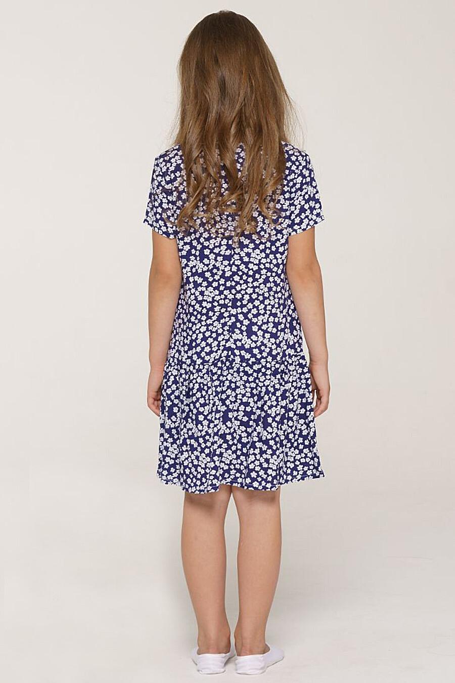 Платье VAY (144210), купить в Moyo.moda