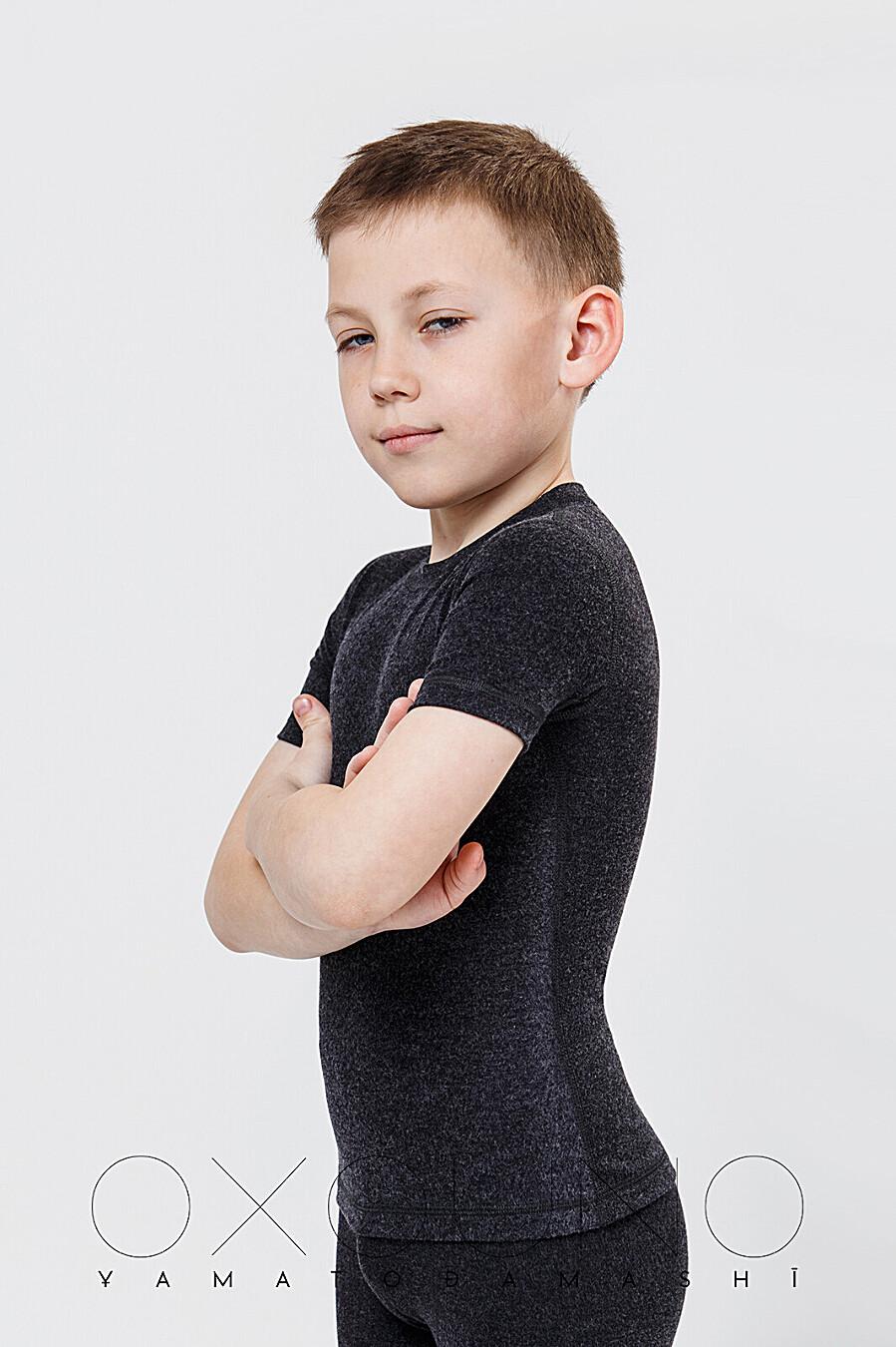 Блуза OXOUNO (144265), купить в Optmoyo.ru