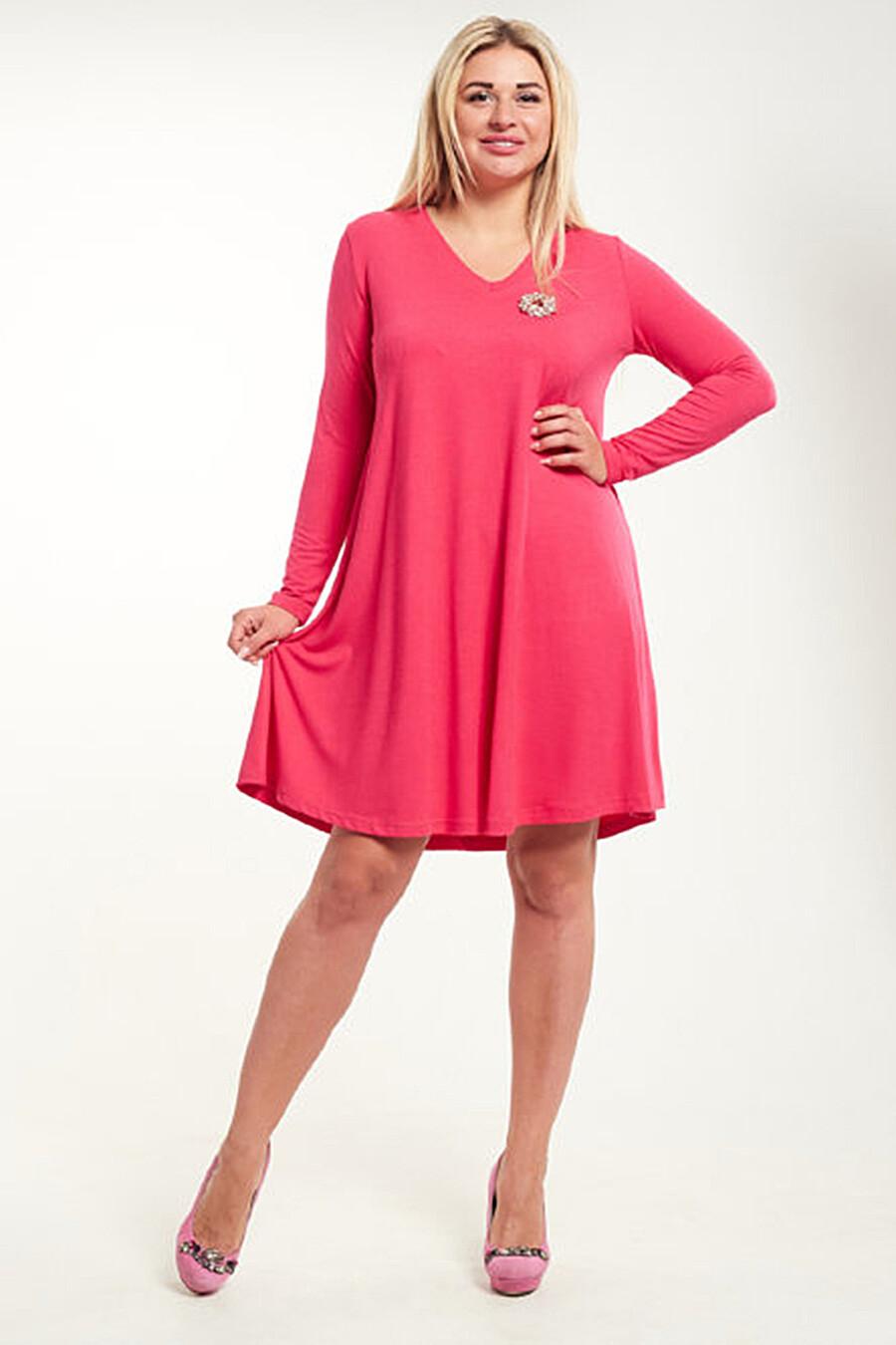 Платье ALTEX (144344), купить в Moyo.moda
