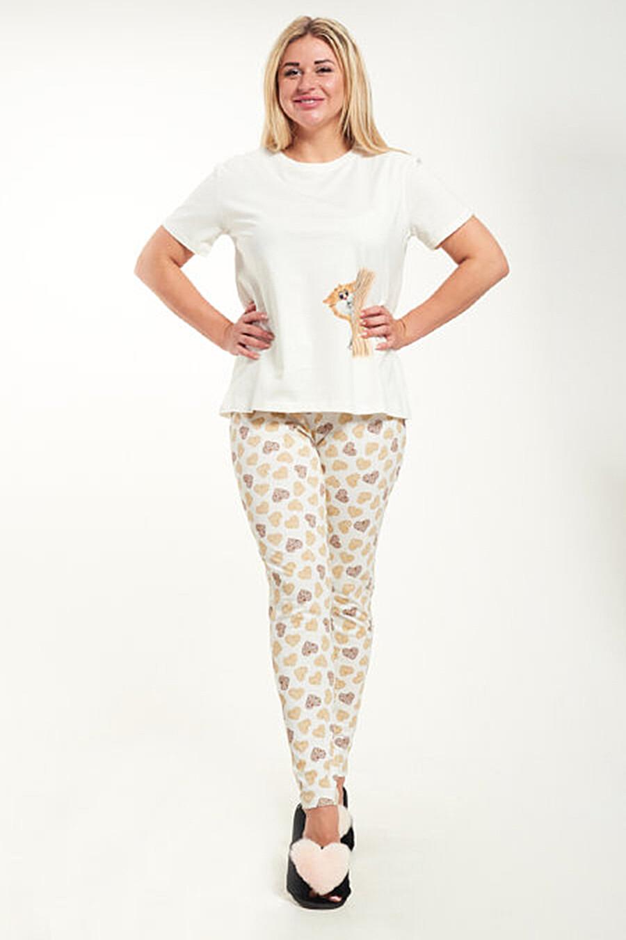 Пижама ALTEX (144365), купить в Moyo.moda