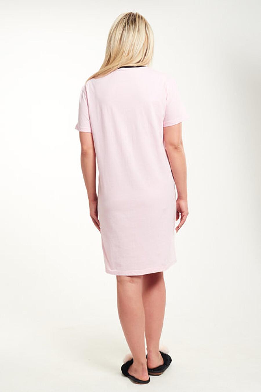 Сорочка ALTEX (144366), купить в Moyo.moda
