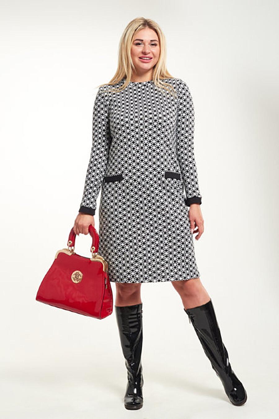 Платье ALTEX (144367), купить в Optmoyo.ru