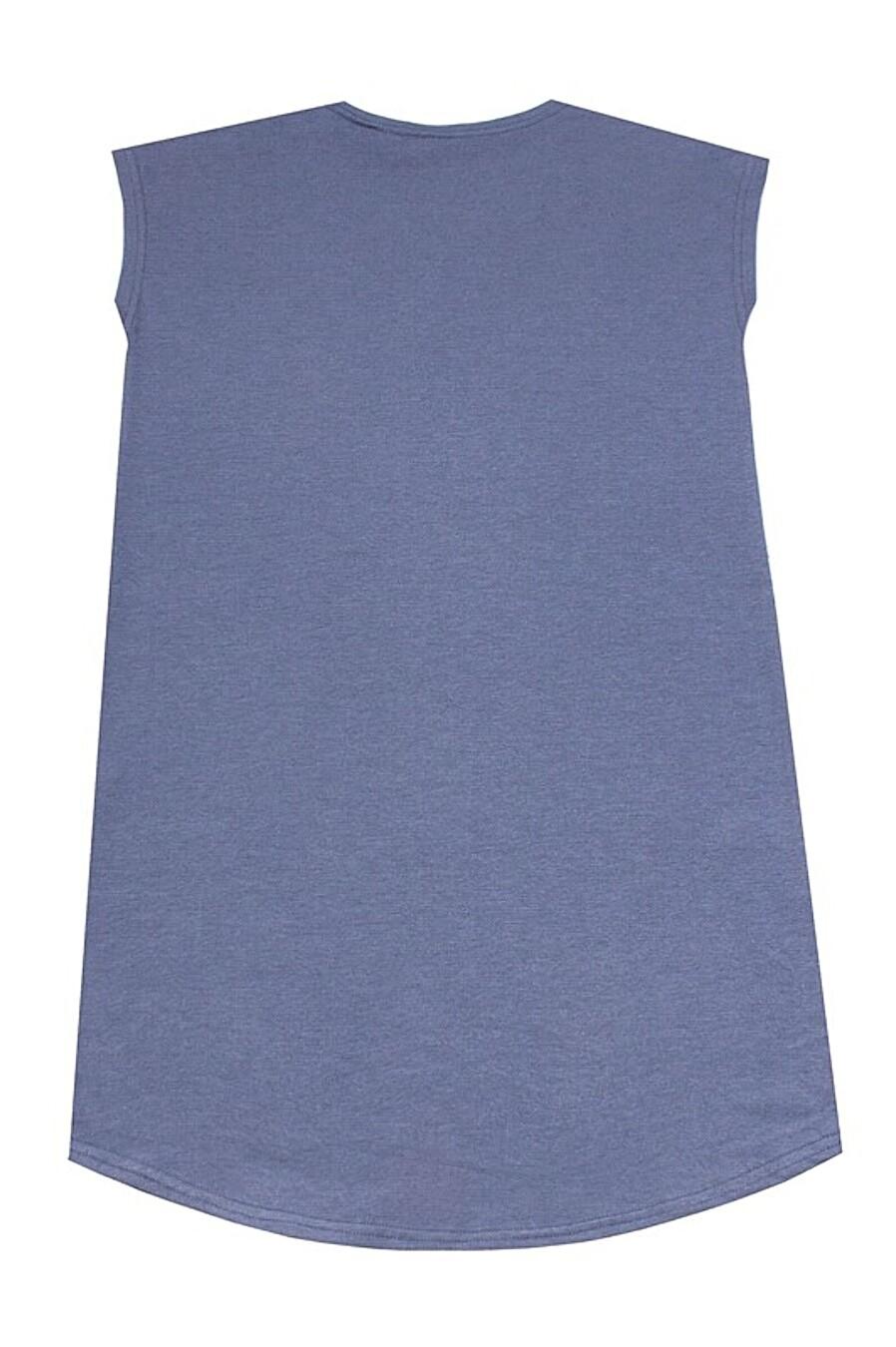 Платье Archi (144423), купить в Moyo.moda