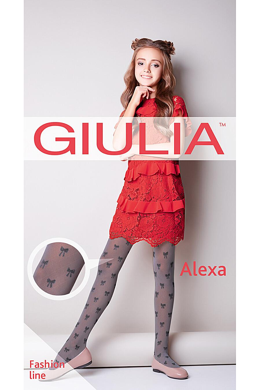 Колготки GIULIA (144450), купить в Moyo.moda