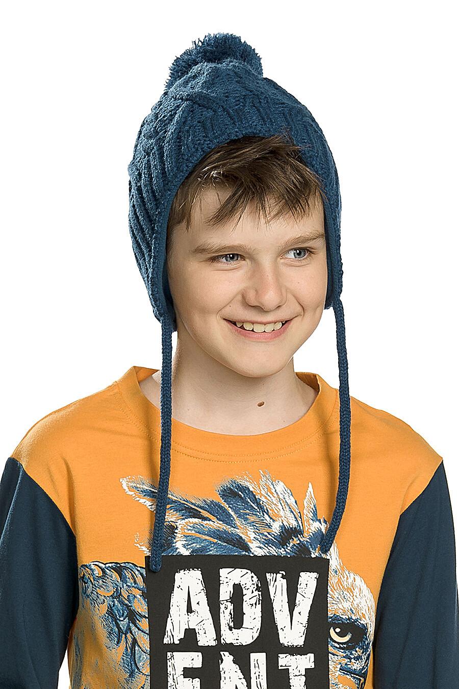 Шапка для мальчиков PELICAN 146101 купить оптом от производителя. Совместная покупка детской одежды в OptMoyo