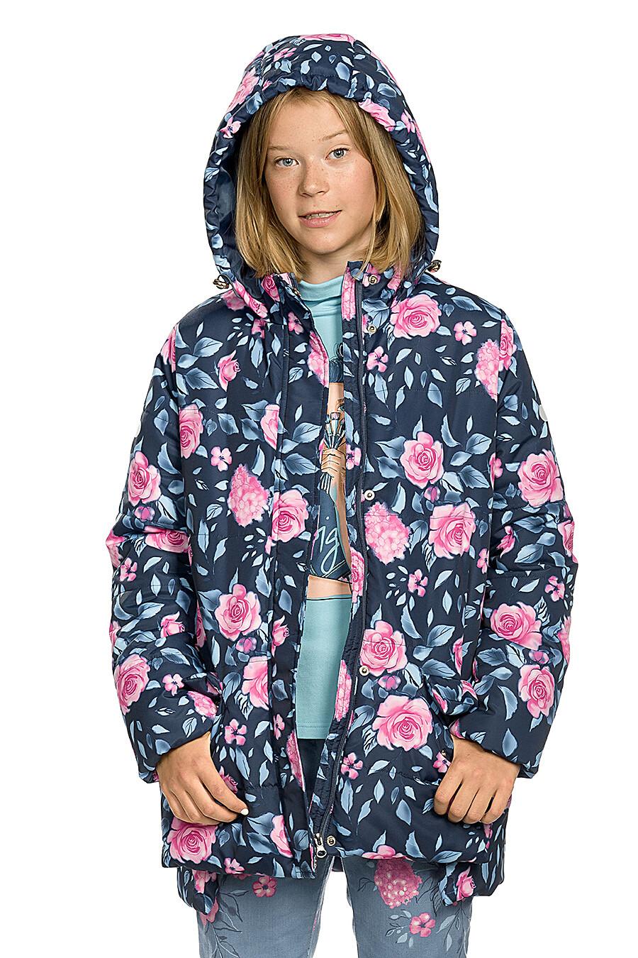 Куртка для девочек PELICAN 146300 купить оптом от производителя. Совместная покупка детской одежды в OptMoyo