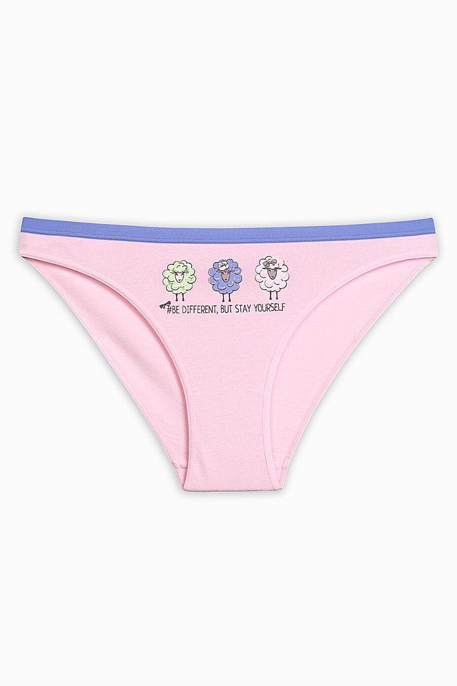 Трусы для женщин PELICAN 146452 купить оптом от производителя. Совместная покупка женской одежды в OptMoyo