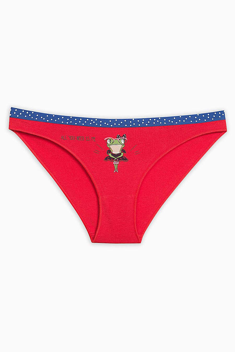 Трусы для женщин PELICAN 146457 купить оптом от производителя. Совместная покупка женской одежды в OptMoyo