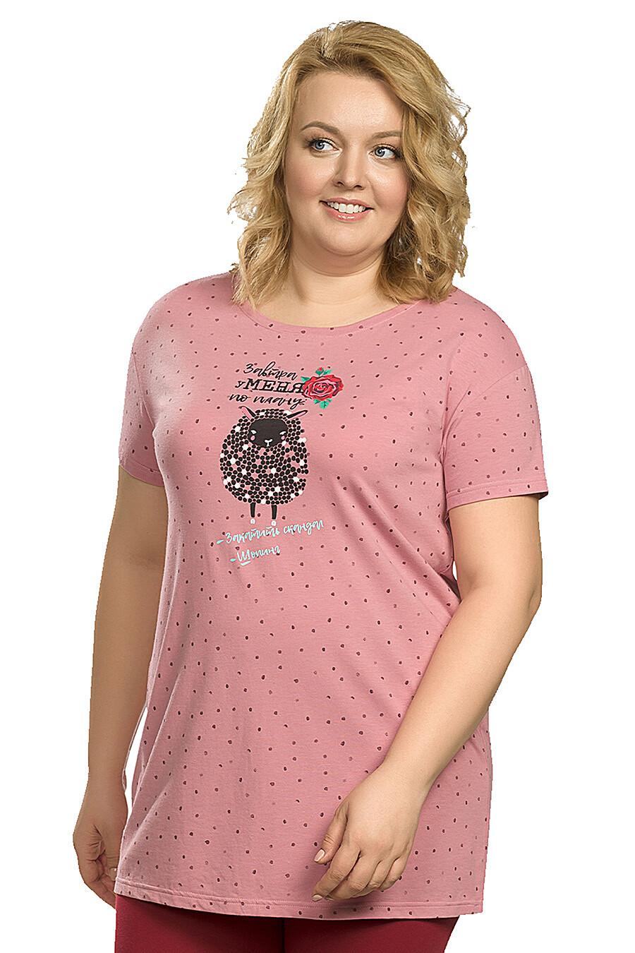 Копмлект (Легинсы+Футболка) для женщин PELICAN 146644 купить оптом от производителя. Совместная покупка женской одежды в OptMoyo