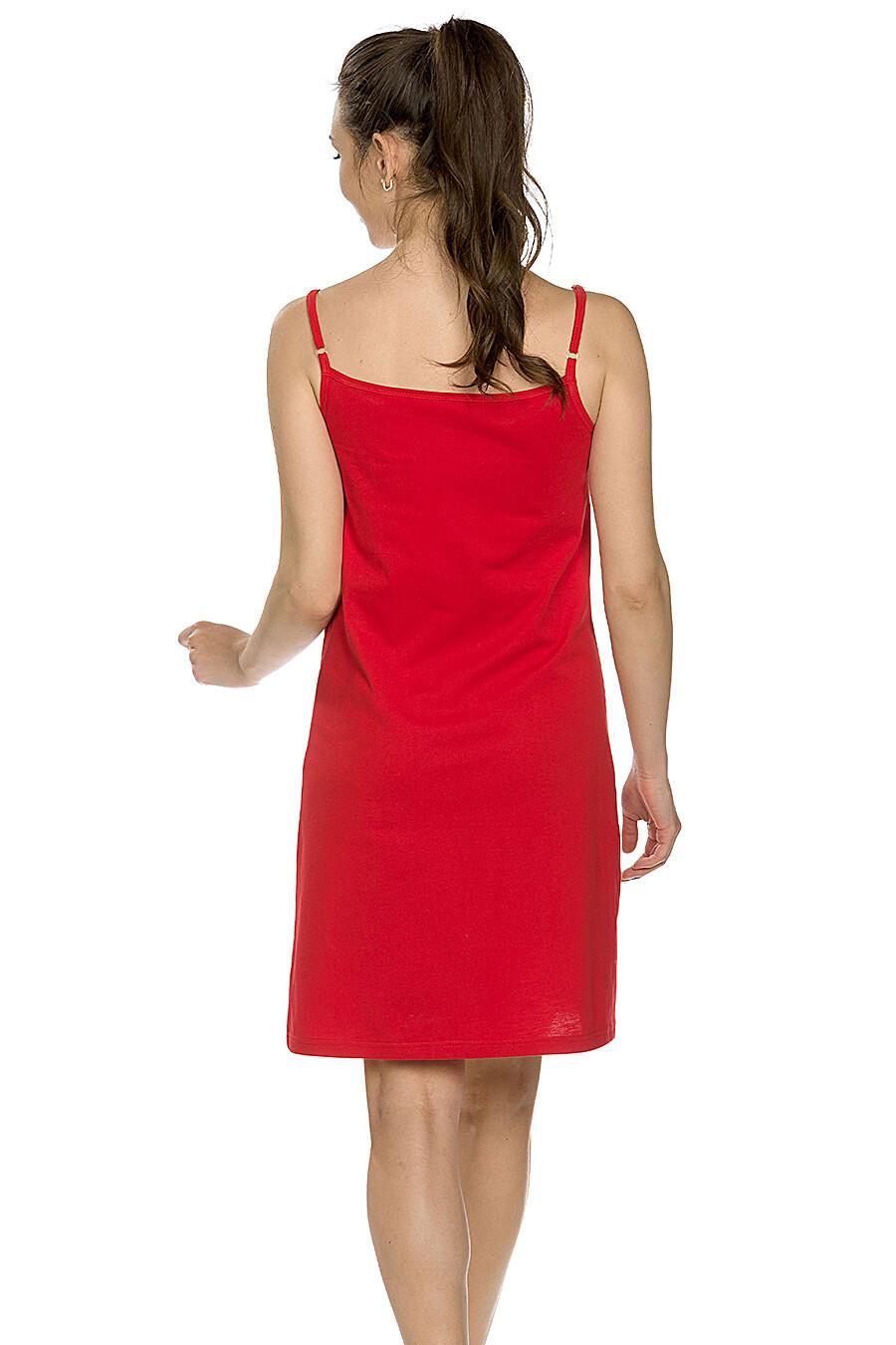 Платье для женщин PELICAN 146758 купить оптом от производителя. Совместная покупка женской одежды в OptMoyo