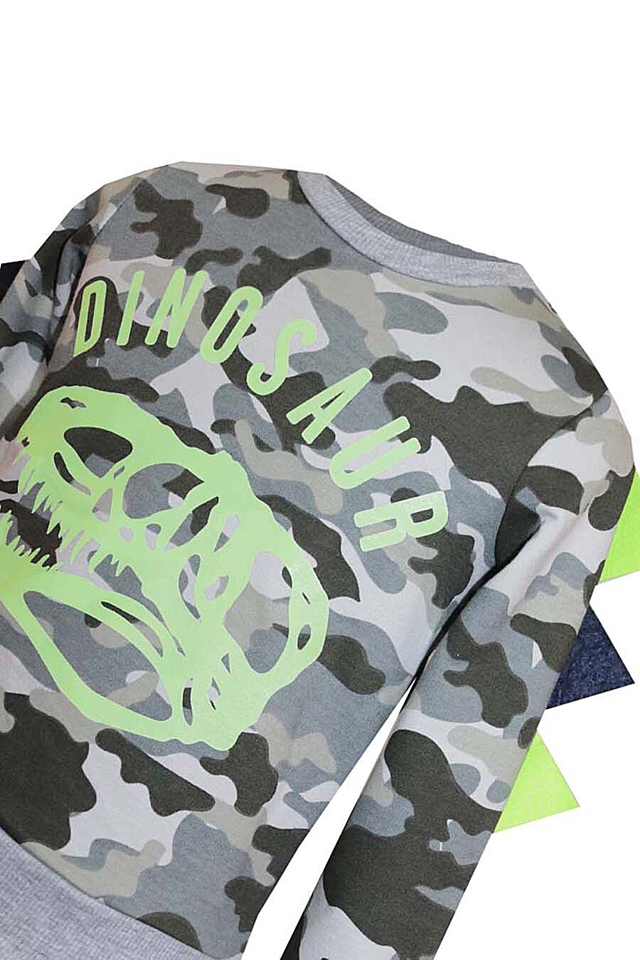 Свитшот для мальчиков КОТМАРКОТ 147554 купить оптом от производителя. Совместная покупка детской одежды в OptMoyo