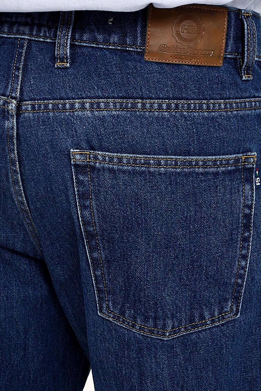 Джинсы для мужчин F5 148145 купить оптом от производителя. Совместная покупка мужской одежды в OptMoyo