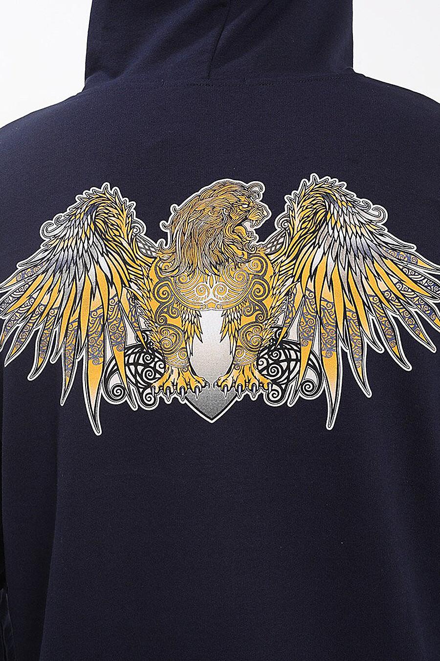 Толстовка для мужчин F5 148161 купить оптом от производителя. Совместная покупка мужской одежды в OptMoyo