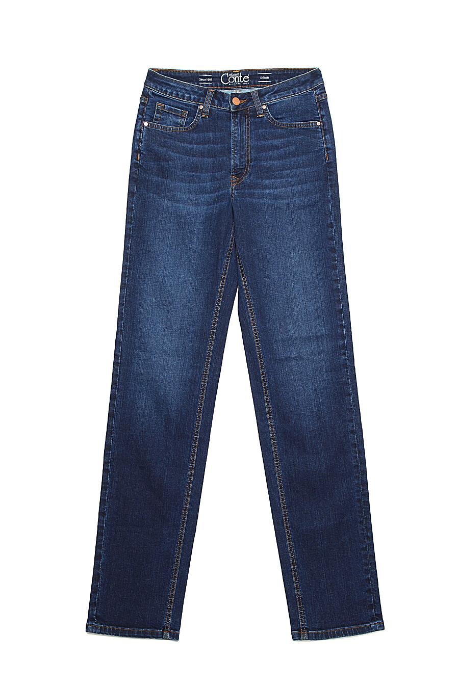Джинсы для женщин CONTE ELEGANT 148319 купить оптом от производителя. Совместная покупка женской одежды в OptMoyo