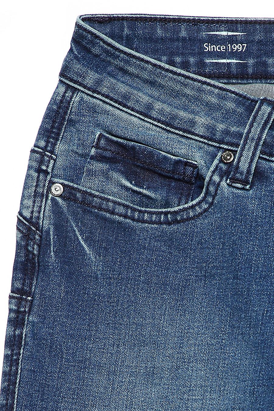 Джинсы для женщин CONTE ELEGANT 148321 купить оптом от производителя. Совместная покупка женской одежды в OptMoyo