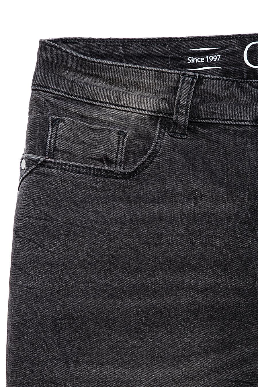Джинсы для женщин CONTE ELEGANT 148327 купить оптом от производителя. Совместная покупка женской одежды в OptMoyo