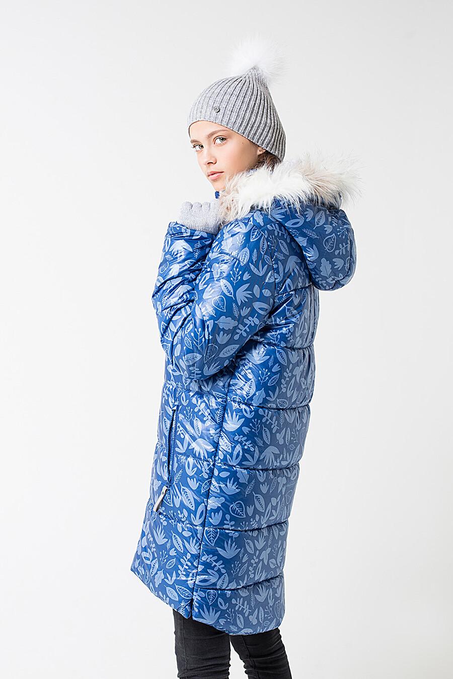Пальто для девочек CROCKID 149166 купить оптом от производителя. Совместная покупка детской одежды в OptMoyo