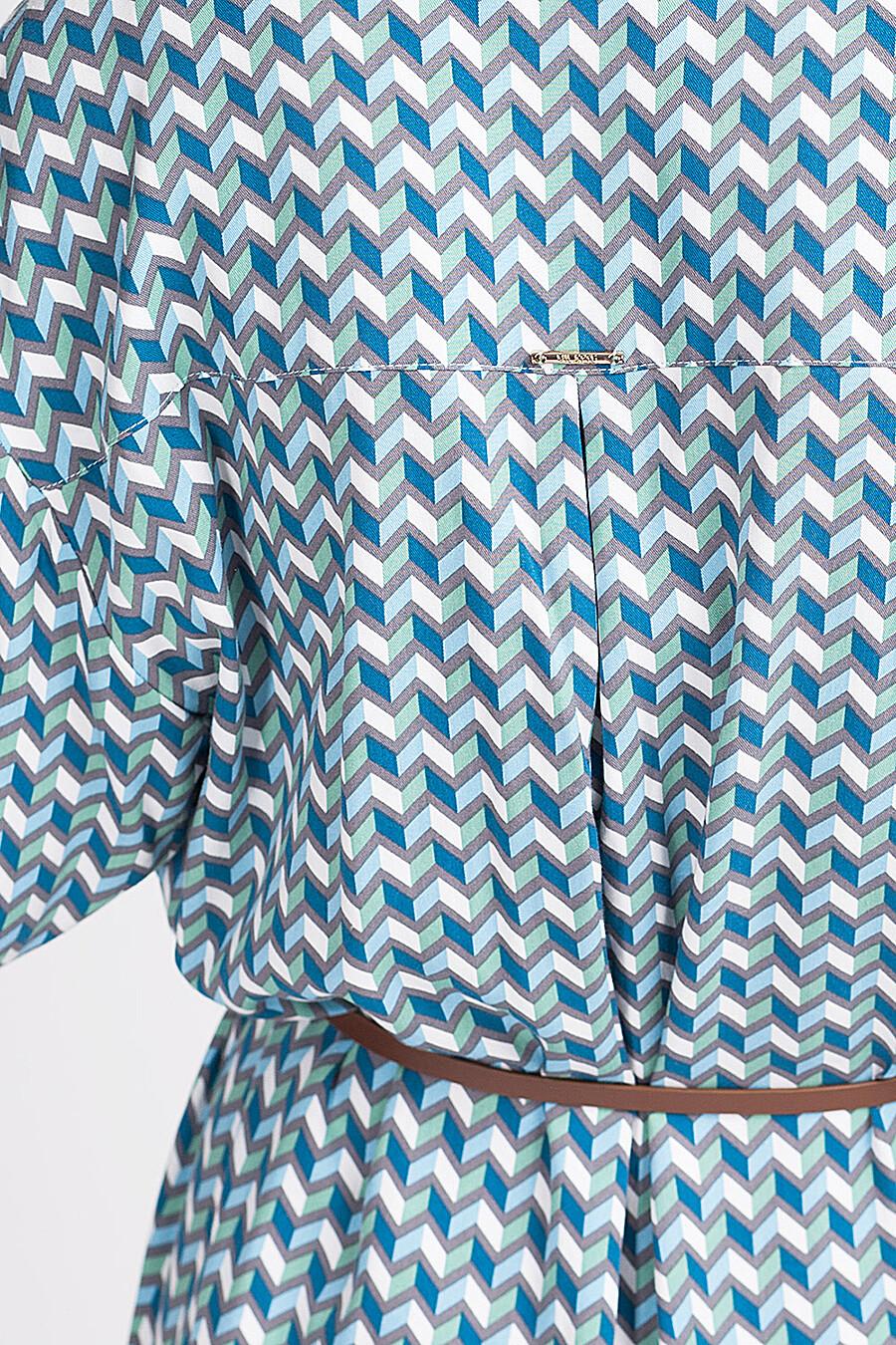 Платье VILATTE (149379), купить в Optmoyo.ru
