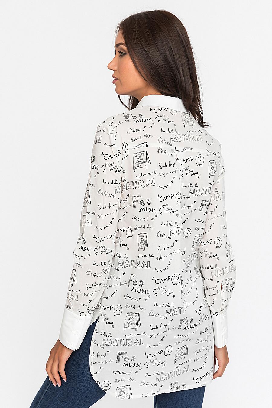 Рубашка GLOSS (149431), купить в Optmoyo.ru