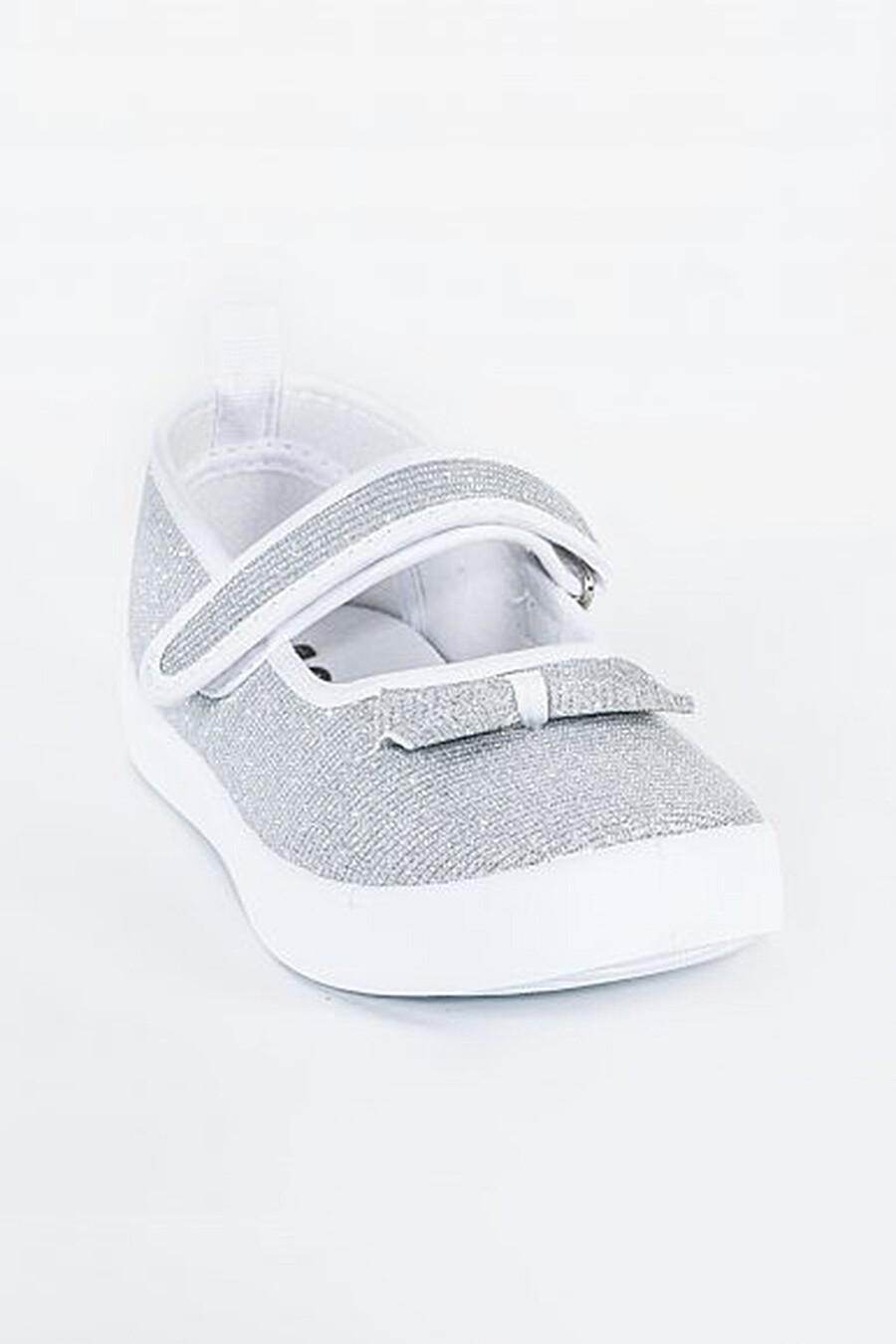 Туфли COCCODRILLO (149463), купить в Optmoyo.ru