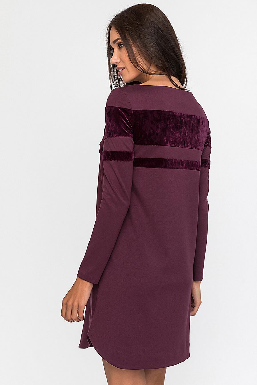 Платье GLOSS (149530), купить в Optmoyo.ru