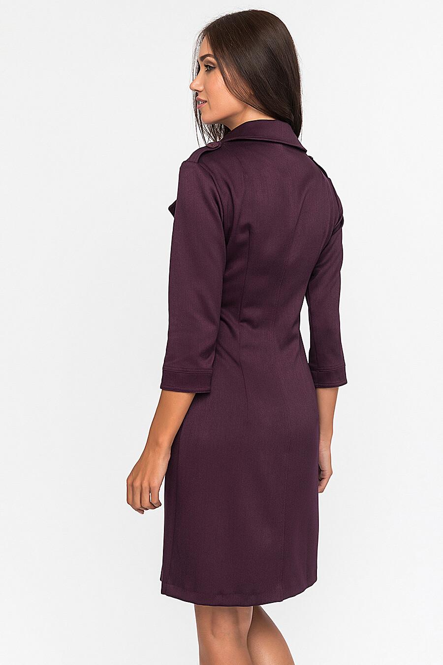 Платье Gloss (149534), купить в Moyo.moda