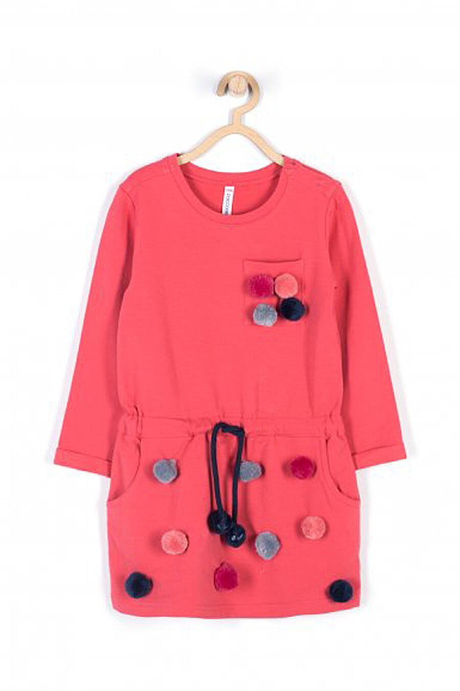 Платье COCCODRILLO (149578), купить в Optmoyo.ru