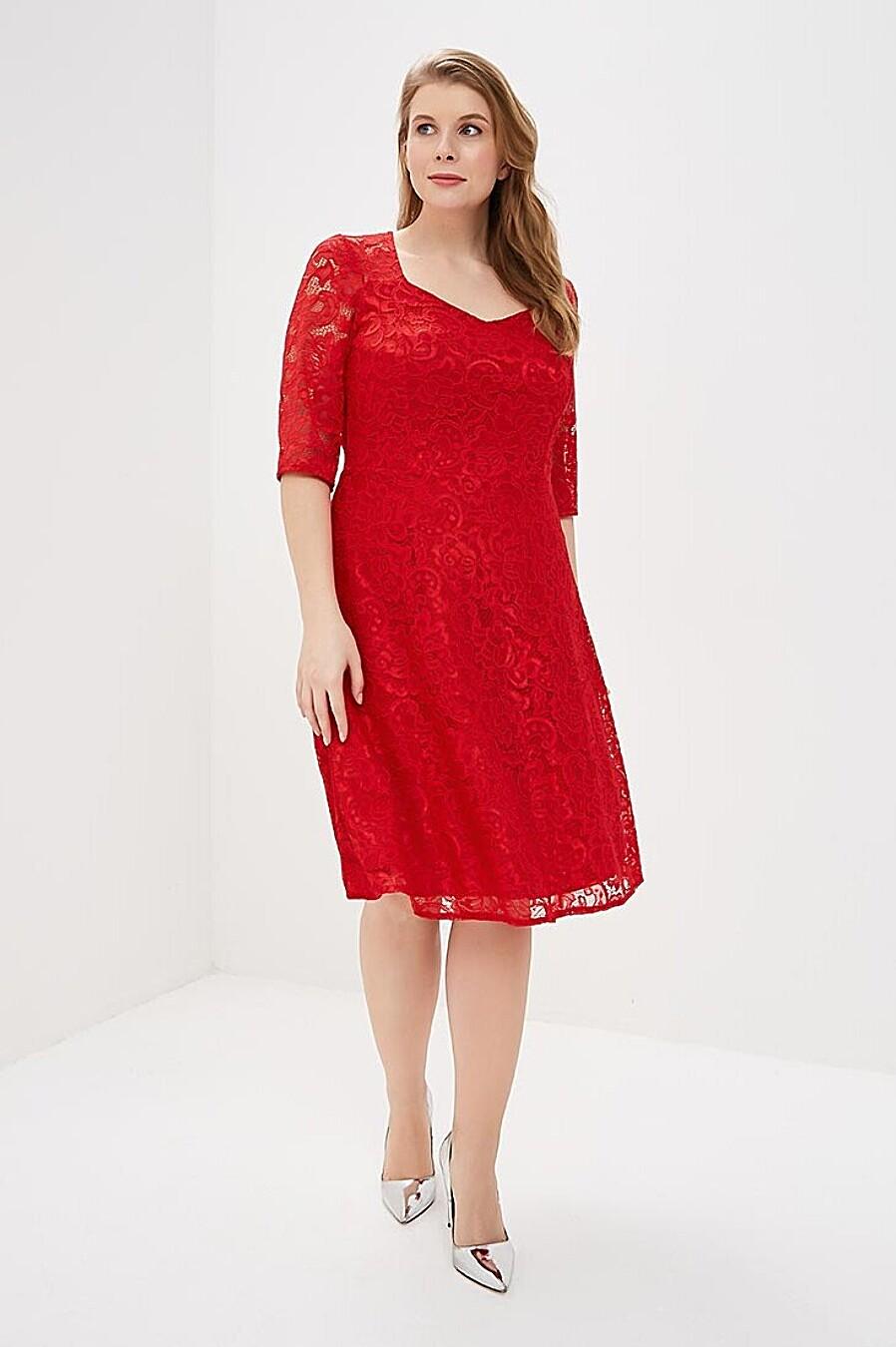 Платье DREAM WORLD (149850), купить в Moyo.moda