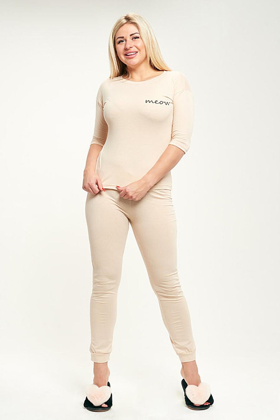 Пижама (Брюки+Джемпер) для женщин ALTEX 150259 купить оптом от производителя. Совместная покупка женской одежды в OptMoyo
