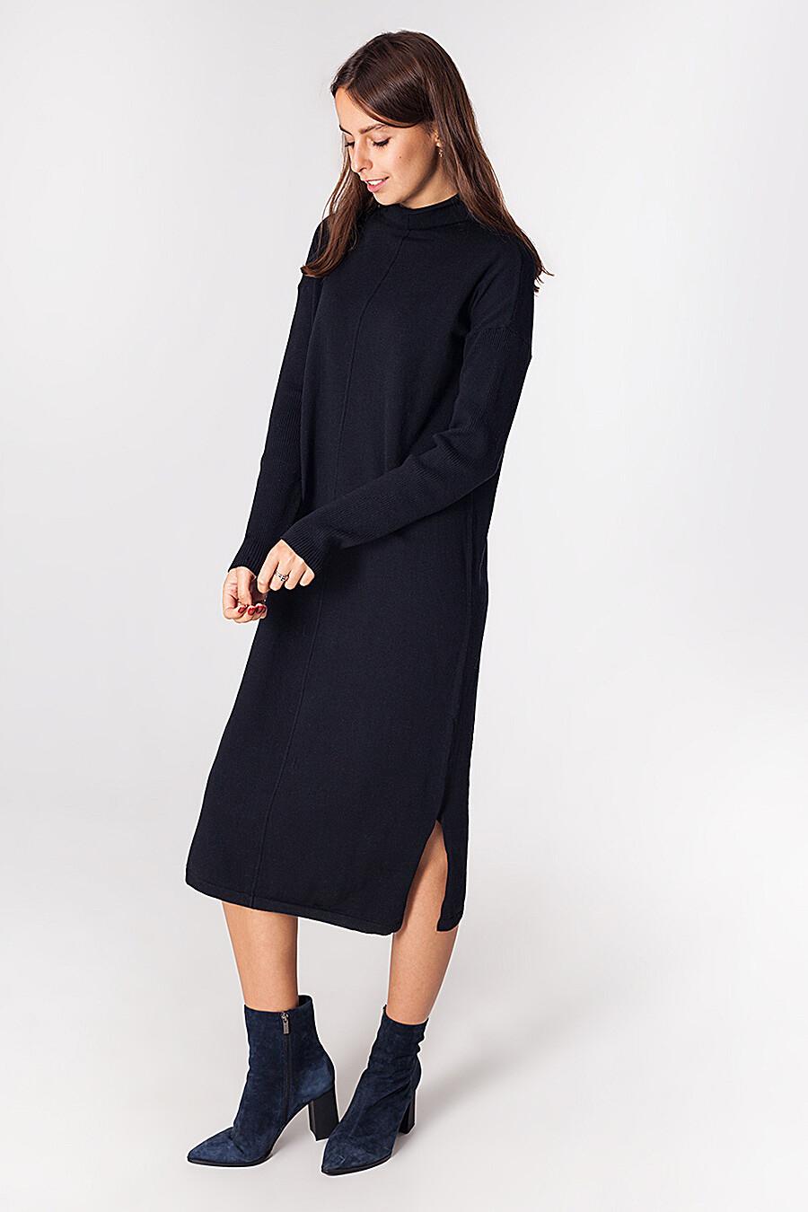 Платье для женщин VILATTE 154913 купить оптом от производителя. Совместная покупка женской одежды в OptMoyo