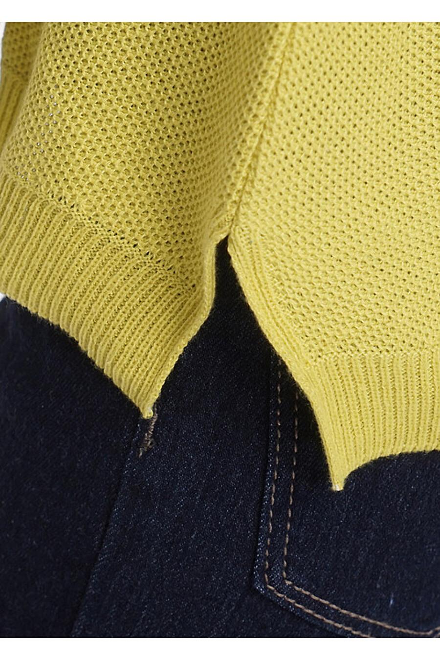 Джемпер для девочек CLEVER 155093 купить оптом от производителя. Совместная покупка детской одежды в OptMoyo