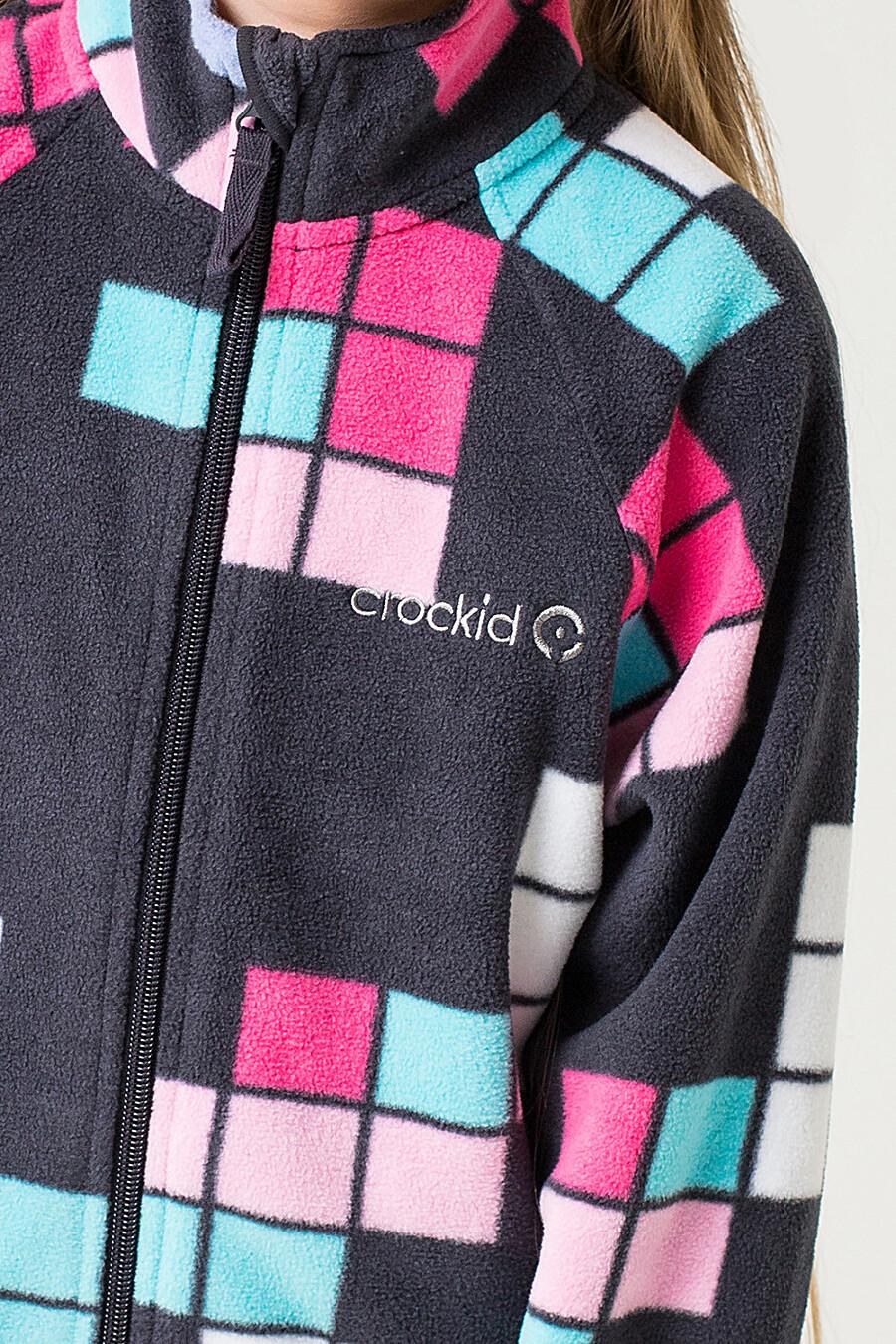 Жакет для девочек CROCKID 155166 купить оптом от производителя. Совместная покупка детской одежды в OptMoyo