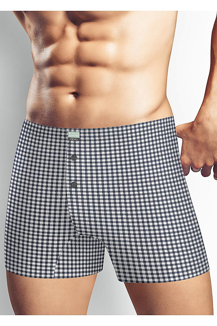 Трусы для мужчин CLEVER 155185 купить оптом от производителя. Совместная покупка мужской одежды в OptMoyo