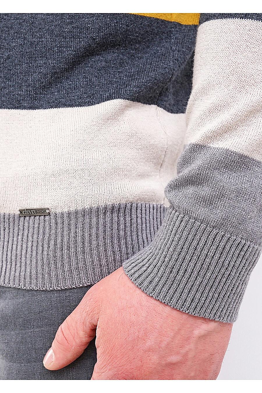 Джемпер для мужчин CLEVER 155200 купить оптом от производителя. Совместная покупка мужской одежды в OptMoyo