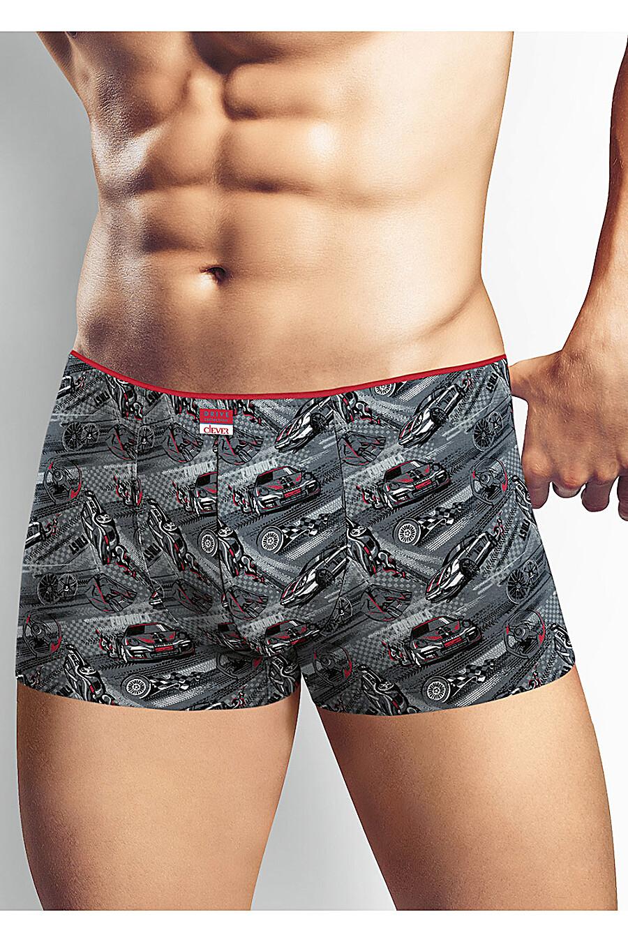 Трусы для мужчин CLEVER 155207 купить оптом от производителя. Совместная покупка мужской одежды в OptMoyo