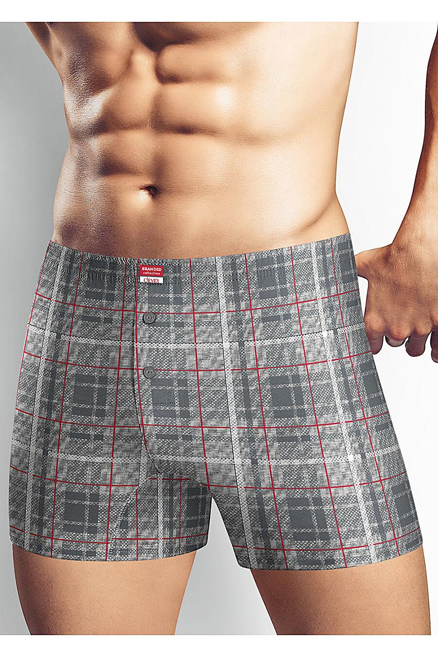 Трусы для мужчин CLEVER 155209 купить оптом от производителя. Совместная покупка мужской одежды в OptMoyo