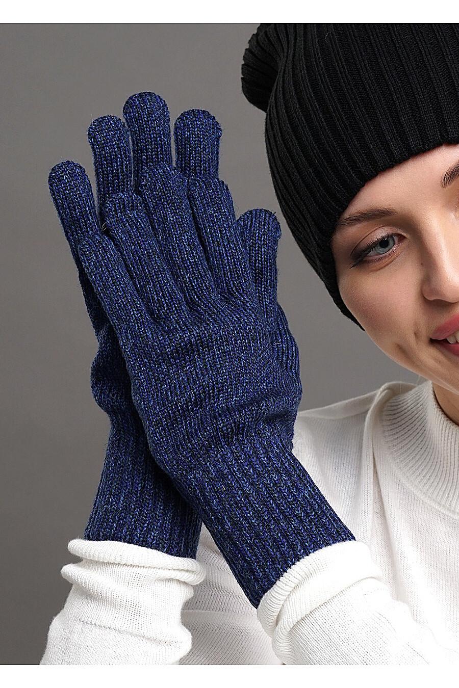 Перчатки для женщин CLEVER 155219 купить оптом от производителя. Совместная покупка женской одежды в OptMoyo