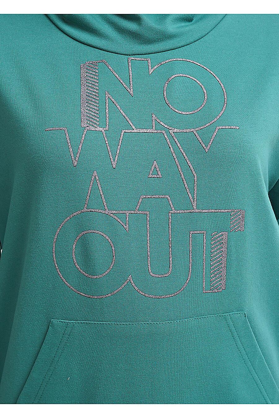 Джемпер для женщин CLEVER 155222 купить оптом от производителя. Совместная покупка женской одежды в OptMoyo