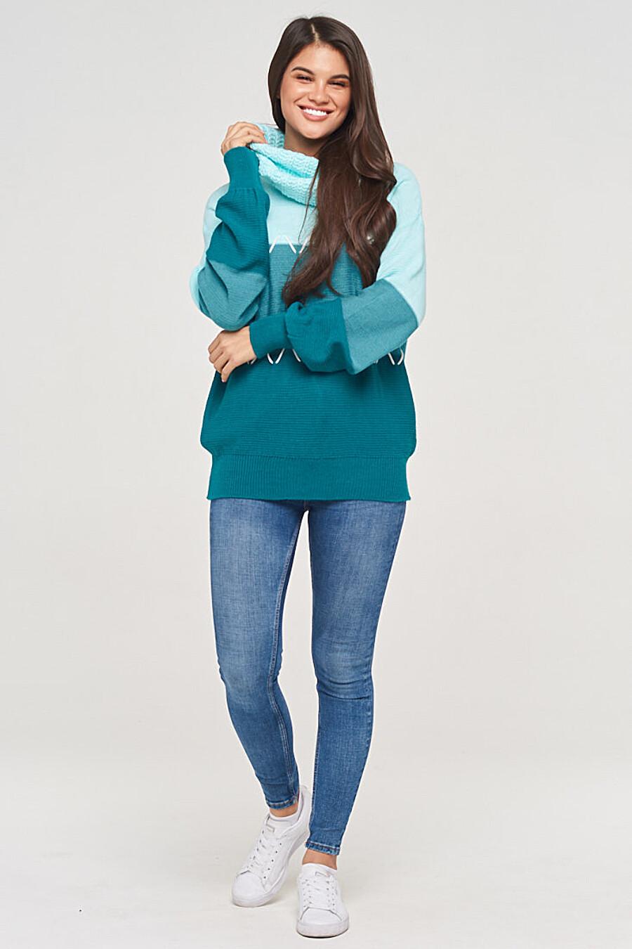 Свитер для женщин VAY 155246 купить оптом от производителя. Совместная покупка женской одежды в OptMoyo