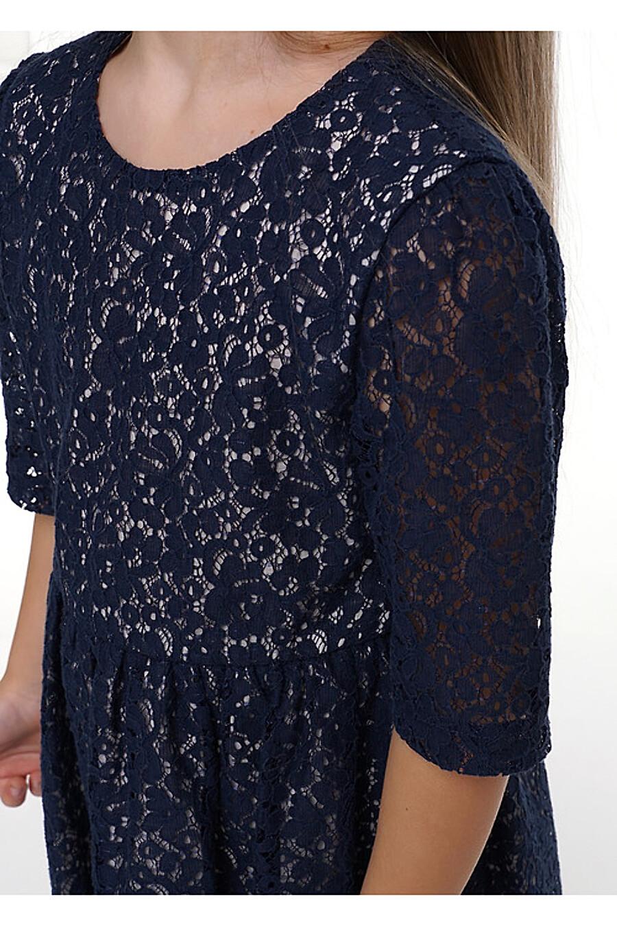 Платье CLEVER (155352), купить в Optmoyo.ru
