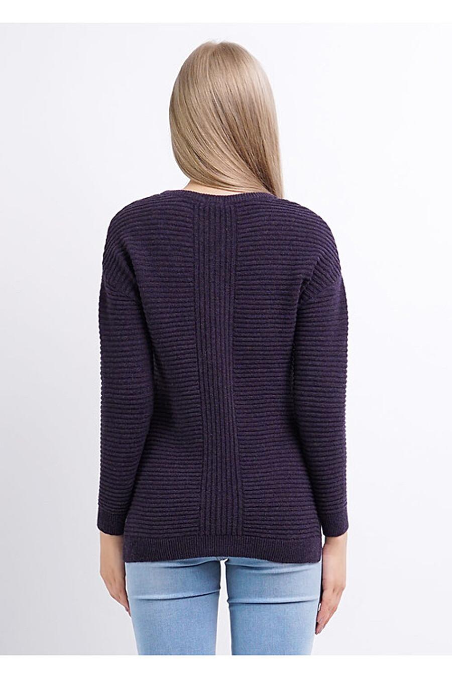 Джемпер для женщин CLEVER 155365 купить оптом от производителя. Совместная покупка женской одежды в OptMoyo