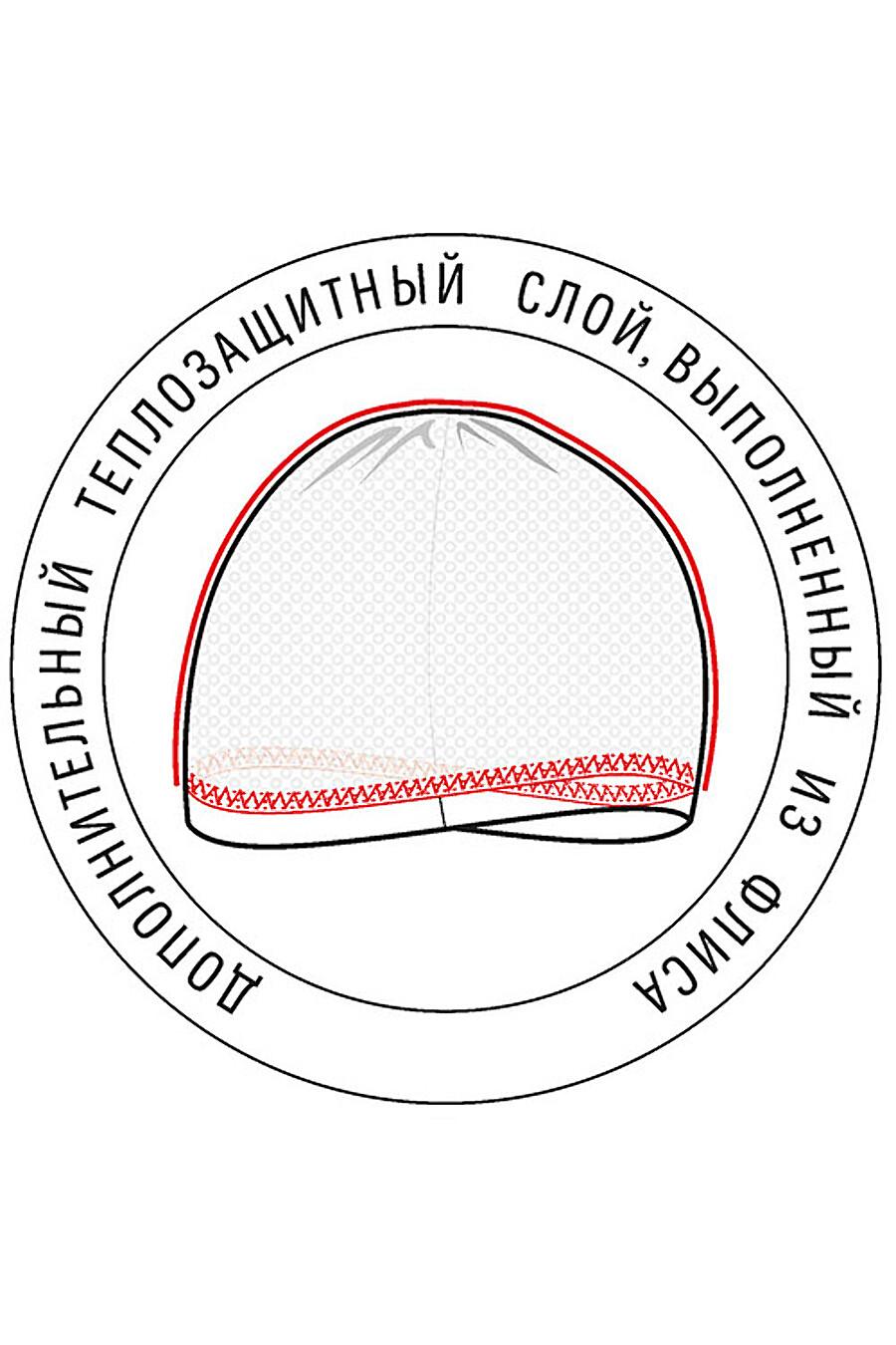 Шапка CLEVER (155401), купить в Optmoyo.ru