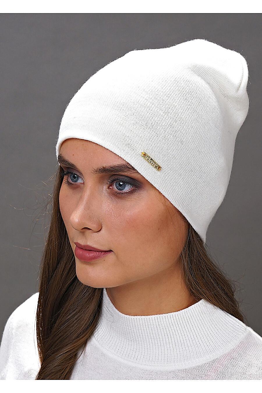Шапка для женщин CLEVER 155412 купить оптом от производителя. Совместная покупка женской одежды в OptMoyo