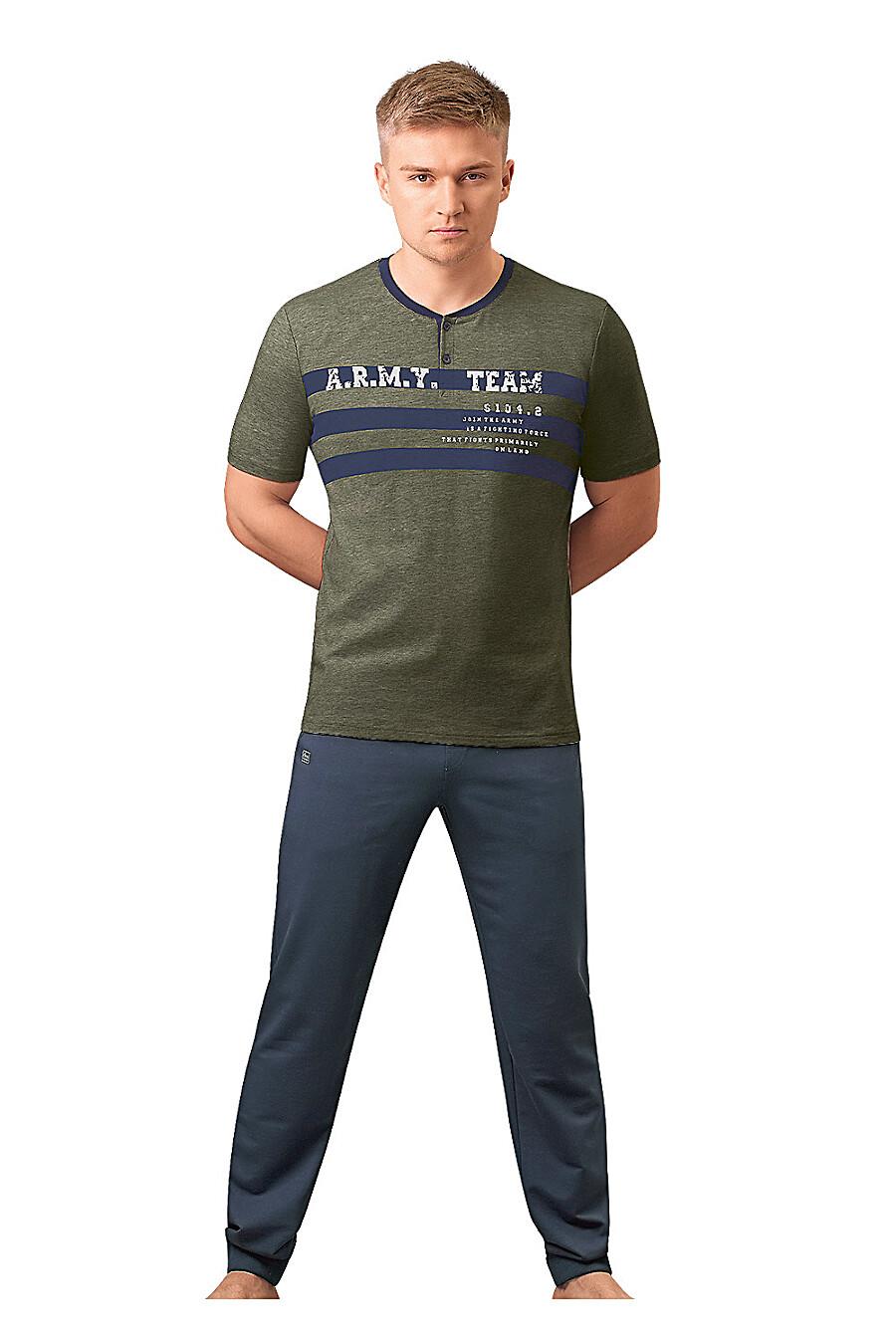 Комплект для мужчин CLEVER 155422 купить оптом от производителя. Совместная покупка мужской одежды в OptMoyo