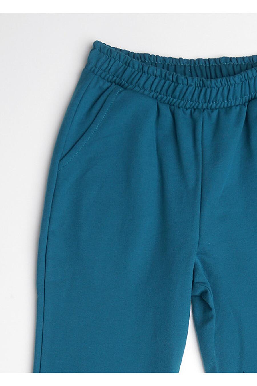 Комплект для мальчиков CLEVER 155431 купить оптом от производителя. Совместная покупка детской одежды в OptMoyo