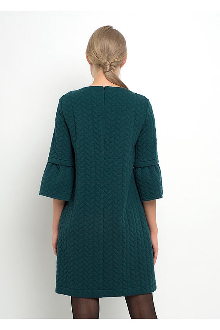 Платье CLEVER (155440), купить в Moyo.moda
