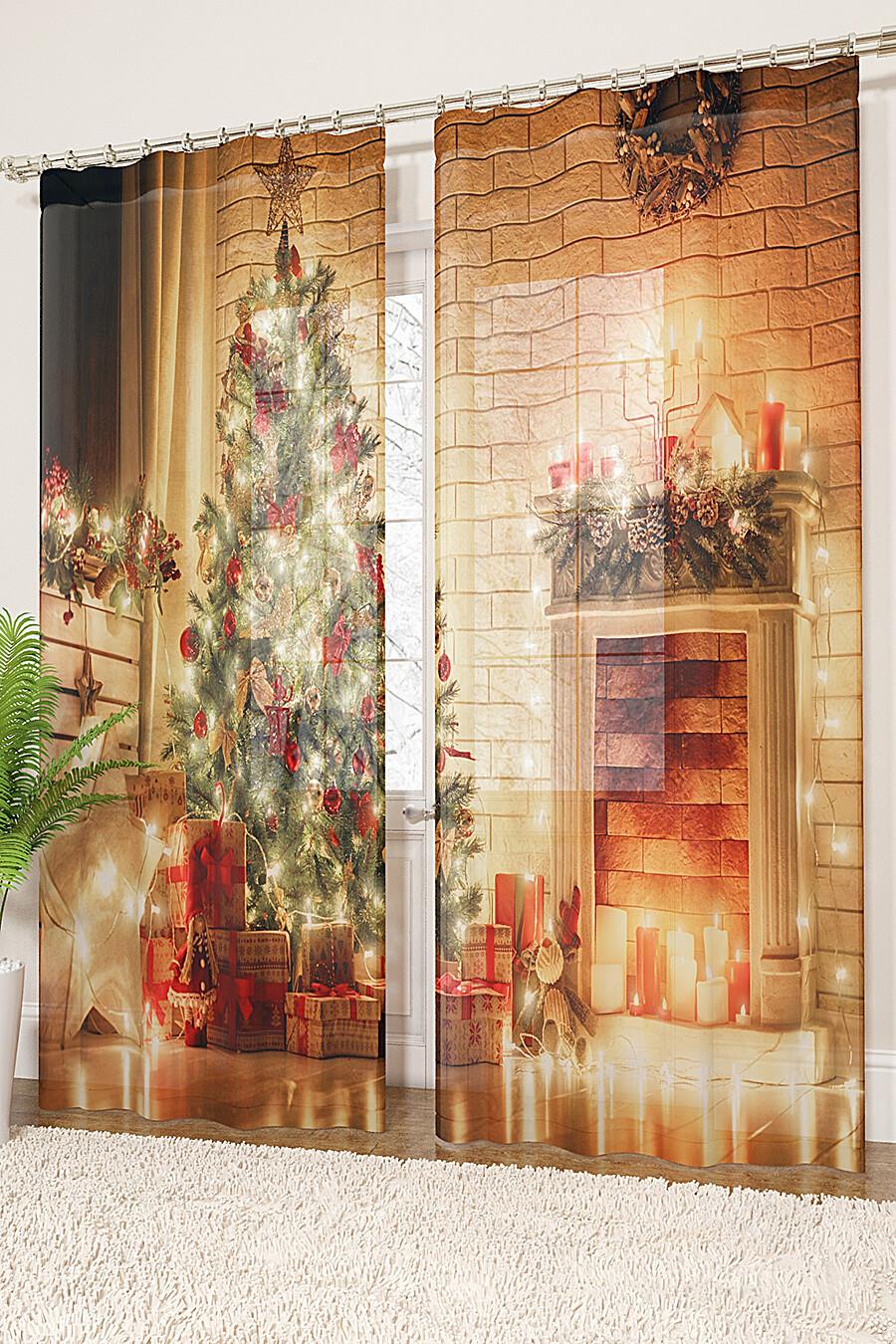 Фототюль для дома ART HOME TEXTILE 155685 купить оптом от производителя. Совместная покупка товаров для дома в OptMoyo